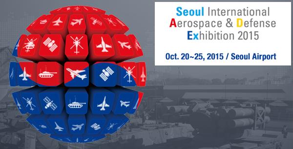 Seoul Adex 2015