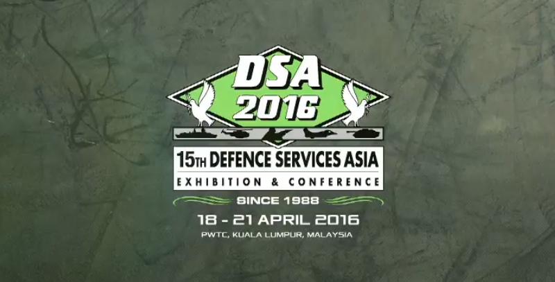 DSA 2016